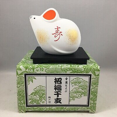 """ETO 2020 Year of The RAT Lucky 2-1/3""""H Clay Doll Bell with Stand Made in Japan"""