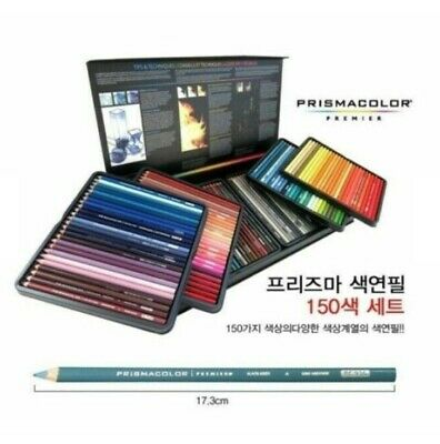 Sale Prismacolor Premier Soft 150 Colored Core Colored Pencils Oil-blanced_agel