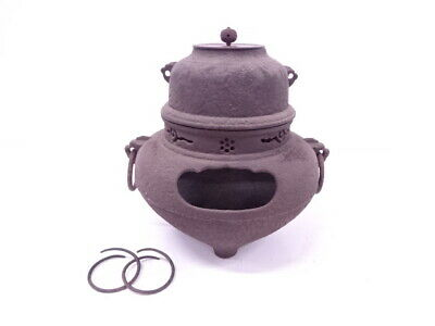 4381905: Japanese Tea Ceremony / Iron Brazier And Kettle Set
