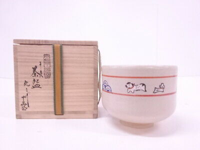 4399058: Japanese Tea Ceremony Akahada Ware Tea Bowl By Gyozo Furuse / Chawan /