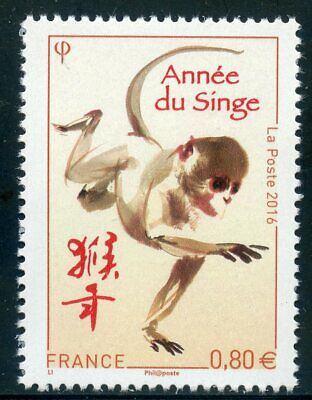 Stamp / Timbre France Neuf N° 5031 ** Annee Lunaire Chinoise Du Singe