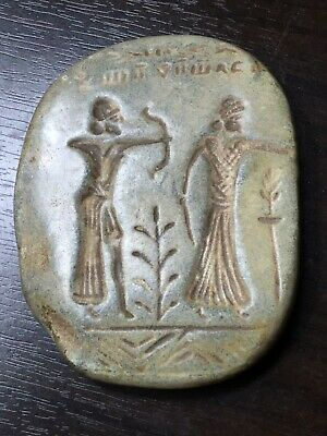Ancient Sassanian sasanid cameo relief tile