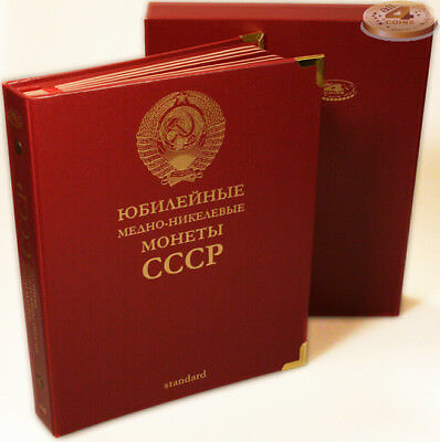 Album for the USSR and the Russian commemorative coins 1965-1996.