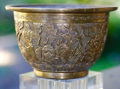 Antique  Chinese Bronze Pot Planter  Xuande Mark