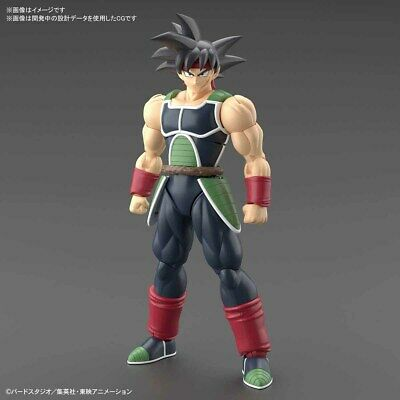 Bandai Dragon Ball Figure-rise Standard Bardock Model Kit