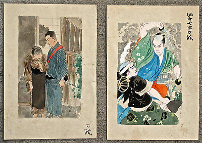 Japanese Watercolors of the 47 Ronin Story