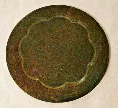 "Intricate Brass Serving Plate from India 12"" Diameter: Engraved Lovely Design"