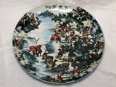 Large Round Oriental Porcelain Red Reindeer Charger Plate Signed Kangxi Style
