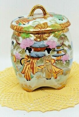 Antique Japanese Geisha Girls and Floral Ginger Jar Signed Kutani