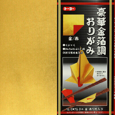 "Metallic-Paper ""Goka kinpaku chou"" - Double Color gold-rot 15 cm"