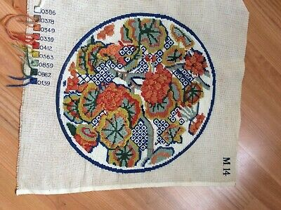 Vintage complete needle work hand embroidered wool tapestry