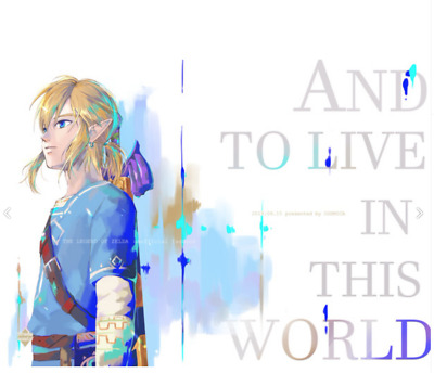 And To Live Legend Of Zelda Breath Of The Wild Doujinshi