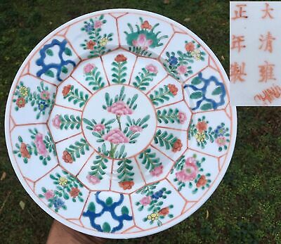 Antique Chinese Republic Porcelain Dish Plate Hand Painted Flowers Yongzheng Mar