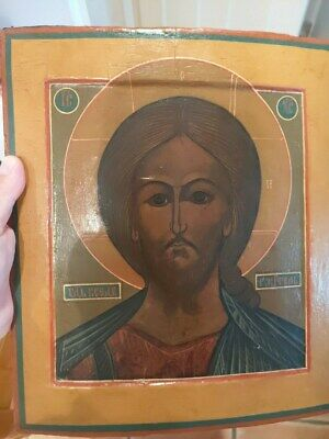Antique Russian Orthodox Icon Of Christ