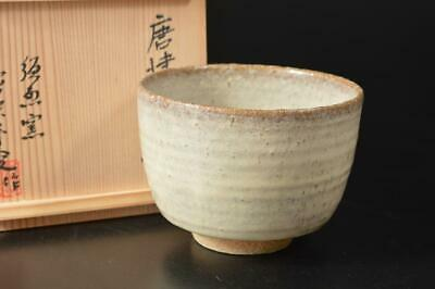 U3239: Japanese Karatsu-ware White glaze TEA BOWL Moritosi made w/signed box