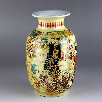 Collect Japanese Antique Satsuma Pottery Painted Figure & Scenery Precious Vase