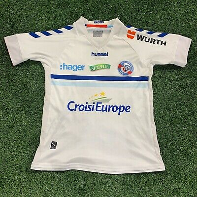 Maillot Racing Club Strasbourg 2017-2018