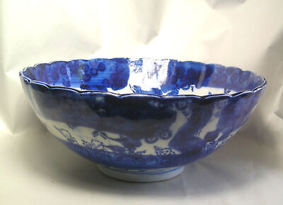 An Antique Chinese Porcelain Bowl Z71