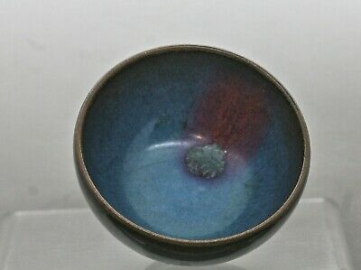 Exquisite Antique Chinese Jian Yao 建窑 Peach Bloom Crackle Glaze Tea Bowl c1800s