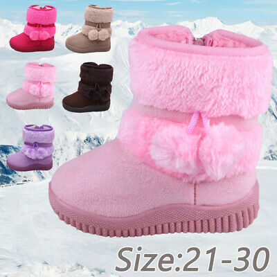 Kids Girls Furry Lined Soft Winter Warm Zip Ankle Boot Snow Boots Shoes Booties