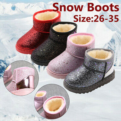 Girls' Kids Sequin Snow Boots Fur Lined Winter Warm Ankle Booties Slip-on Shoes
