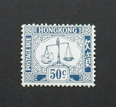 Hong Kong Postage Due 50c deep blue unchecked MNH