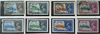 Hong Kong Silver Jubile Stamps 1935 King George #Vs027 Coronation Stamp Sets New