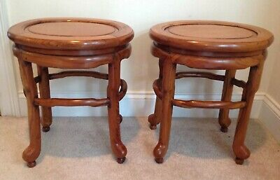 Antique Pair Chinese Jumu Elm Corner Leg Waisted Stools Low Tables 19th Cent 18""