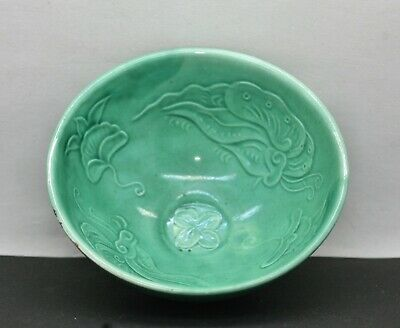 Exquisite Antique Chinese Monochrome Green Drip Glaze Bowl Moulded Design c1800s