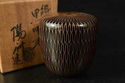 U2928: Japanese Wooden Lacquer ware TEA CADDY Natsume Container w/signed box