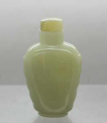 Beautiful Antique Chinese Overlay Glass Snuff Bottle c1920s Jade Stone Stopper