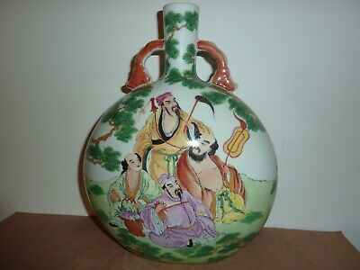 Chinese/Oriental Porcelain 29Cm Moon Flask With Immortal,Men,Lady &Musician Deco