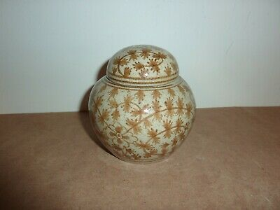 Chinese Oriental Pottery 10 Cm Ginger Jar With Brown Painted Leaf &Flower Design