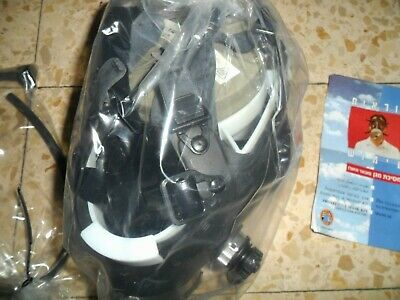 Sealed Adult Idf Zahal Civilian Gas Mask Israeli NBC Box Filter and Tube. Israel