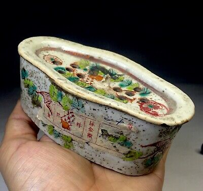 Old Antique Chinese Porcelain Cricket Box 19th C. China