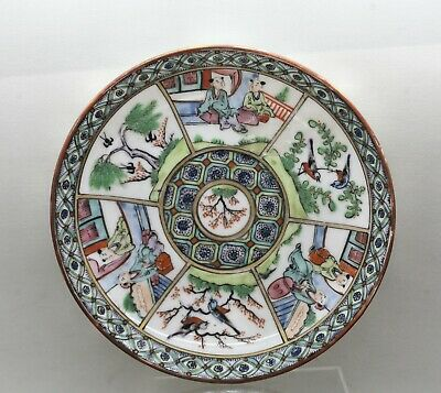 Lovely Hand Painted Chinese Famille Rose Porcelain Plate Export Ware c1920s