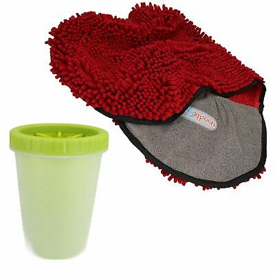 "MED Green Paw Cleaner  For Dogs - Paw Size upto 2.5"" & Red Microfiber Towel"