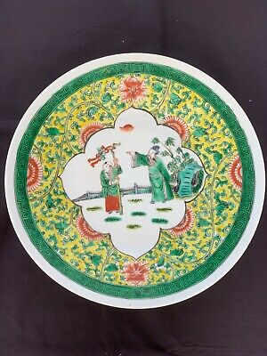 Vintage/Antique Chinese famille verte Charger