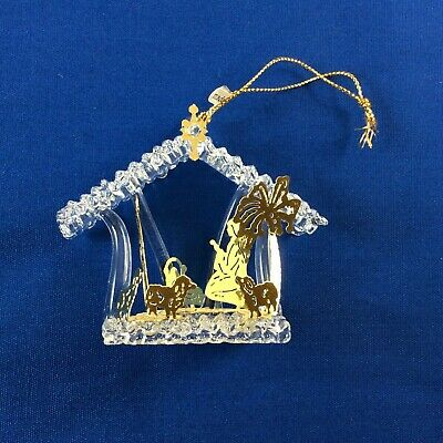 Spun Glass with Gold Metal Accents Christmas NATIVITY Ornament