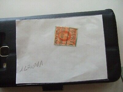 British stamp of King George the fifth.