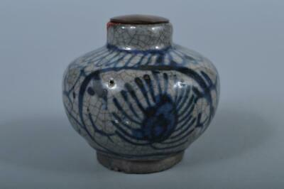 K3538: Japanese Old Seto-ware Flower pattern TEA CADDY Chaire Container