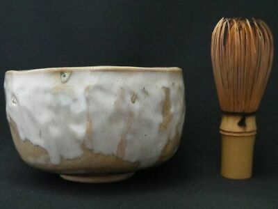 Japanese Traditional Pottery CHAWAN and a Chasen ( F7-17)