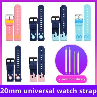 20mm Wrist Band Strap Replacement Silicone Kids Smart Watch band Bracelet