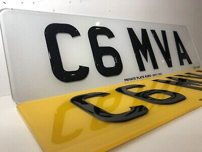 """SHORT SMALL 46CMS BLACK OR CARBON NUMBER PLATES 3D GEL RESIN 7 CHARACTERS 18/"""""""