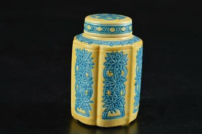 G3611: Japanese Kiyomizu-ware Yellow glaze TEA CADDY Chaire Container