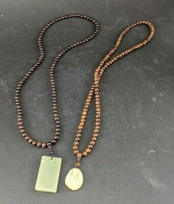 Vintage Lot of 2 Antique Chinese Jade Pendents w/ Wood Bead Necklaces