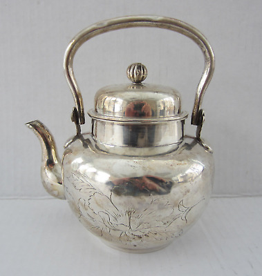 Vintage Chinese/Japanese Solid Silver Teapot with Inscription and Flowers Signed