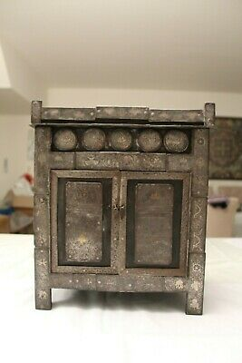 18/19th century Tibetan antique silver and gold inlaid iron damascene cabinet