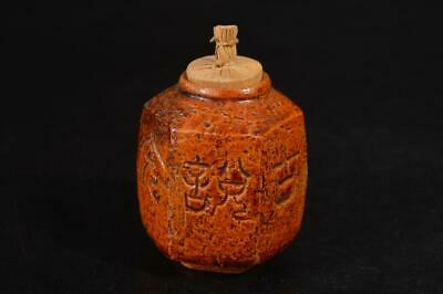 A3423: Japanese Ohi-ware Brown glaze Poetry sculpture TEA CADDY Chaire Container