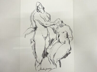 4450871: Alexander Archipenko / DRAWING / NO CERTIFICATE OF AUTHENTICITY